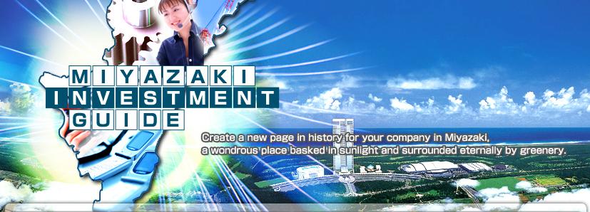 MIYAZAKI INVESTMENT GUIDE
