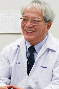 バクスター株式会社 執行役員/生産本部長/製品開発センター兼務 大場斉